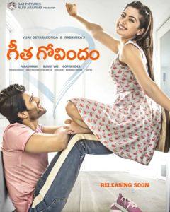 rashmika mandanna in movie Geetha Govindam
