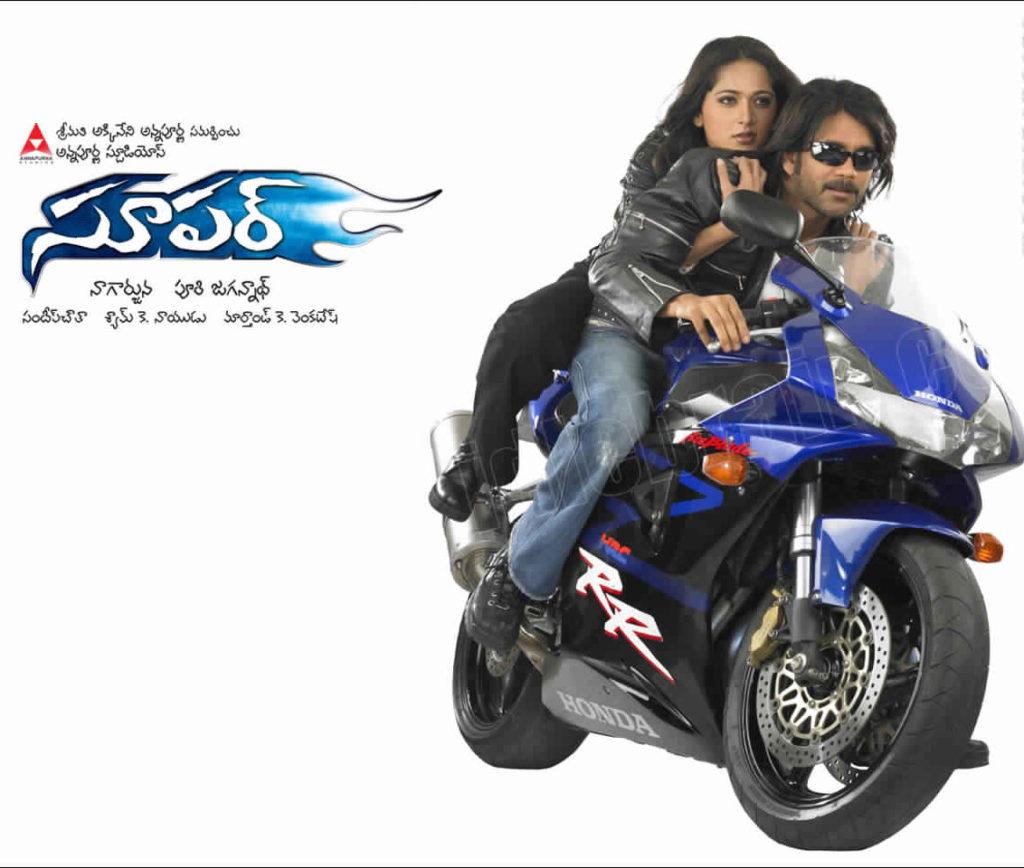Anushka Shetty debut movie Super
