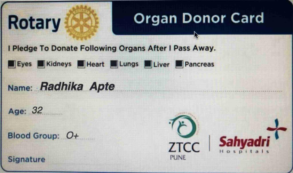 Radhika Apte donates her organs