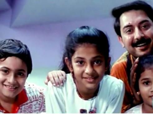 Jennifer Winget in Raja Ko Rani Se Pyar Ho Gaya