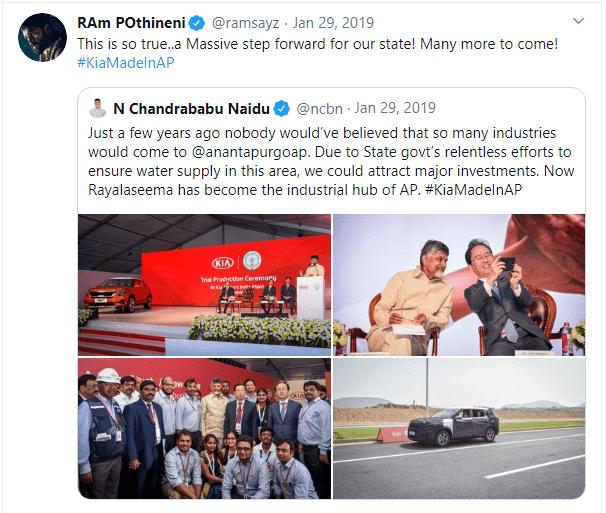 Ram Pothineni praising chandrababu naidu