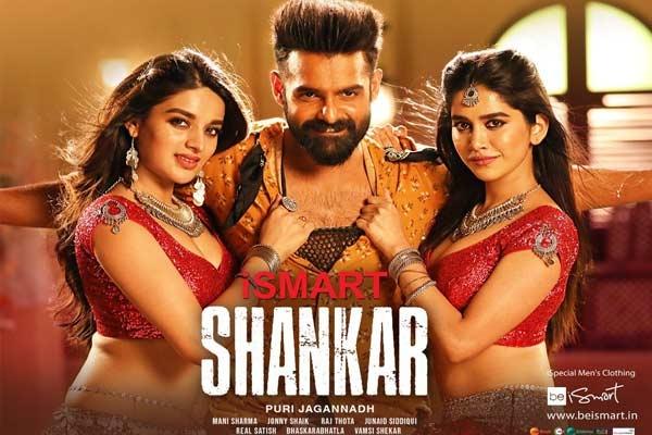 Ram's ismart-shankar