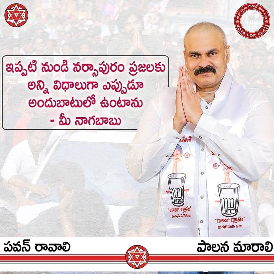 Nagababu joined Jana Sena Party