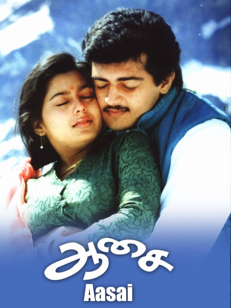 Ajith Kumar in film Aasai