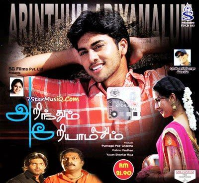 Arya debut film Arinthum Ariyamalum