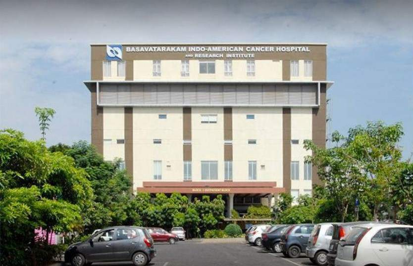 Basavatarakam Indo-American Cancer Hospital