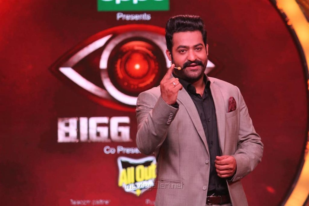 Jr. NTR Hosting Big Boss 1 Telugu
