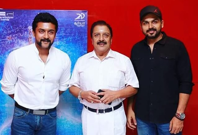 Karthi with his father and brother