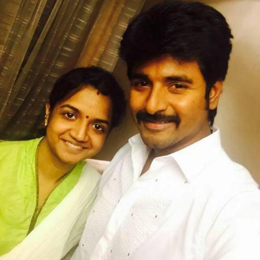 Sivakarthikeyan and his wife Aarthi