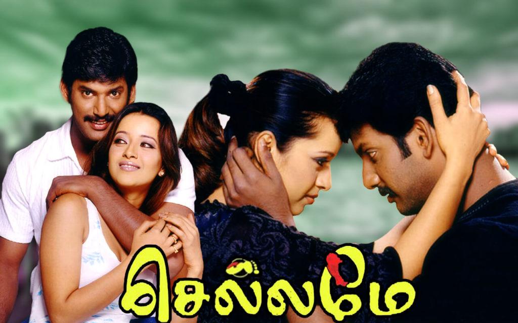 Vishal debut film Chellamae
