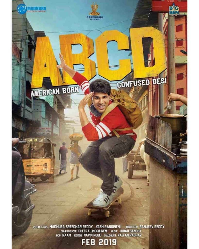 Allu Sirish Film ABCD