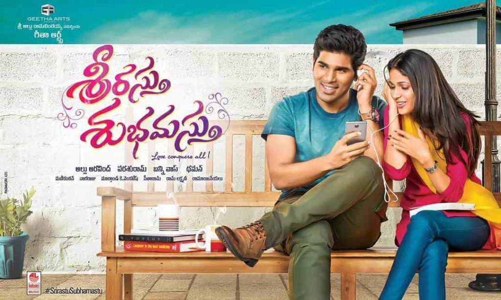 Allu Sirish in Film Srirastu Subhamastu