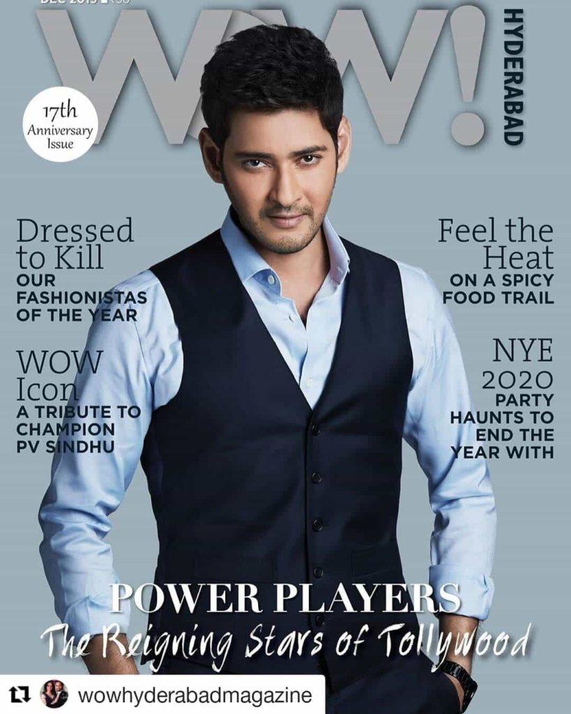Mahesh Babu in Magazine Cover of WOW