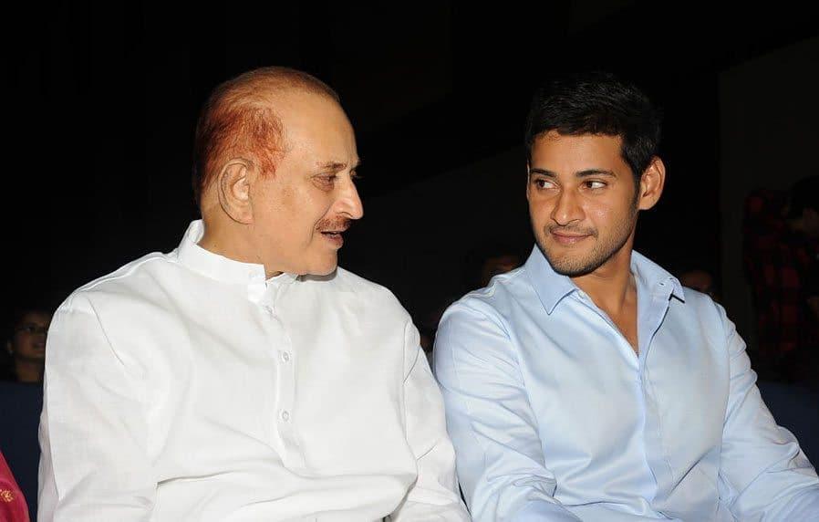 Mahesh Babu with his Father Krishna Ghattamaneni