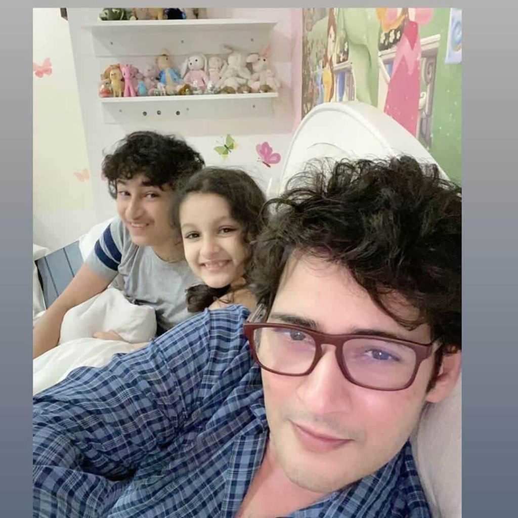 Mahesh Babu with his Son and Daughter