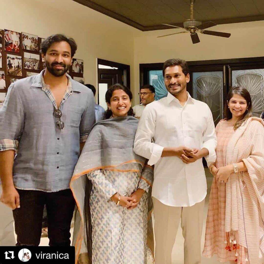 Manchu Vishnu with YS Family