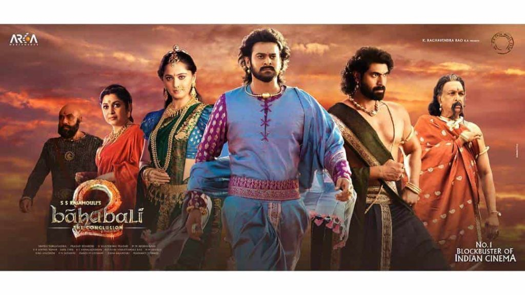 Prabhas in Film Baahubali