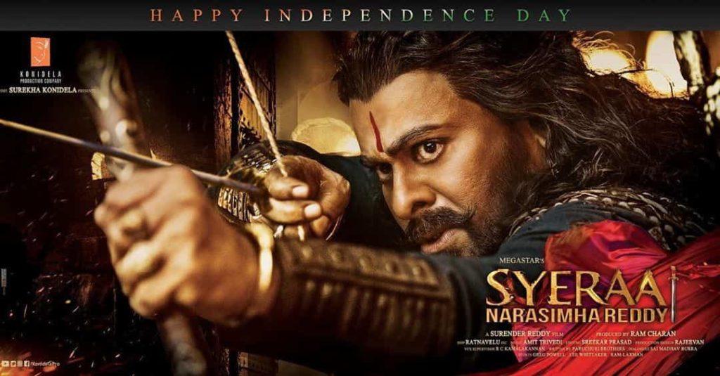 Ram Charan Film Sye Raa Narasimha Reddy