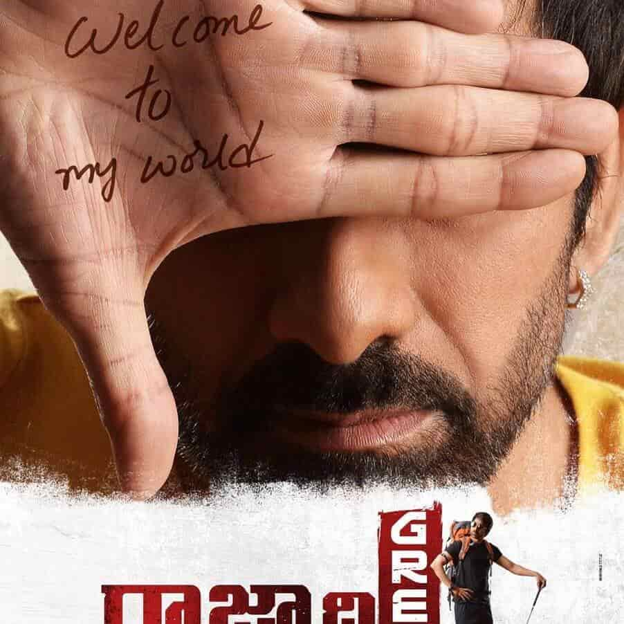 Ravi Teja in Film Raj the Great