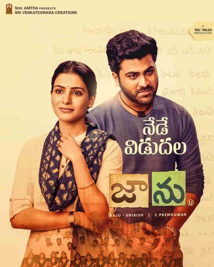 Sharwanand in Film Jaanu