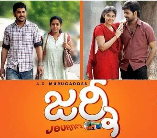 Sharwanand in Film Journey