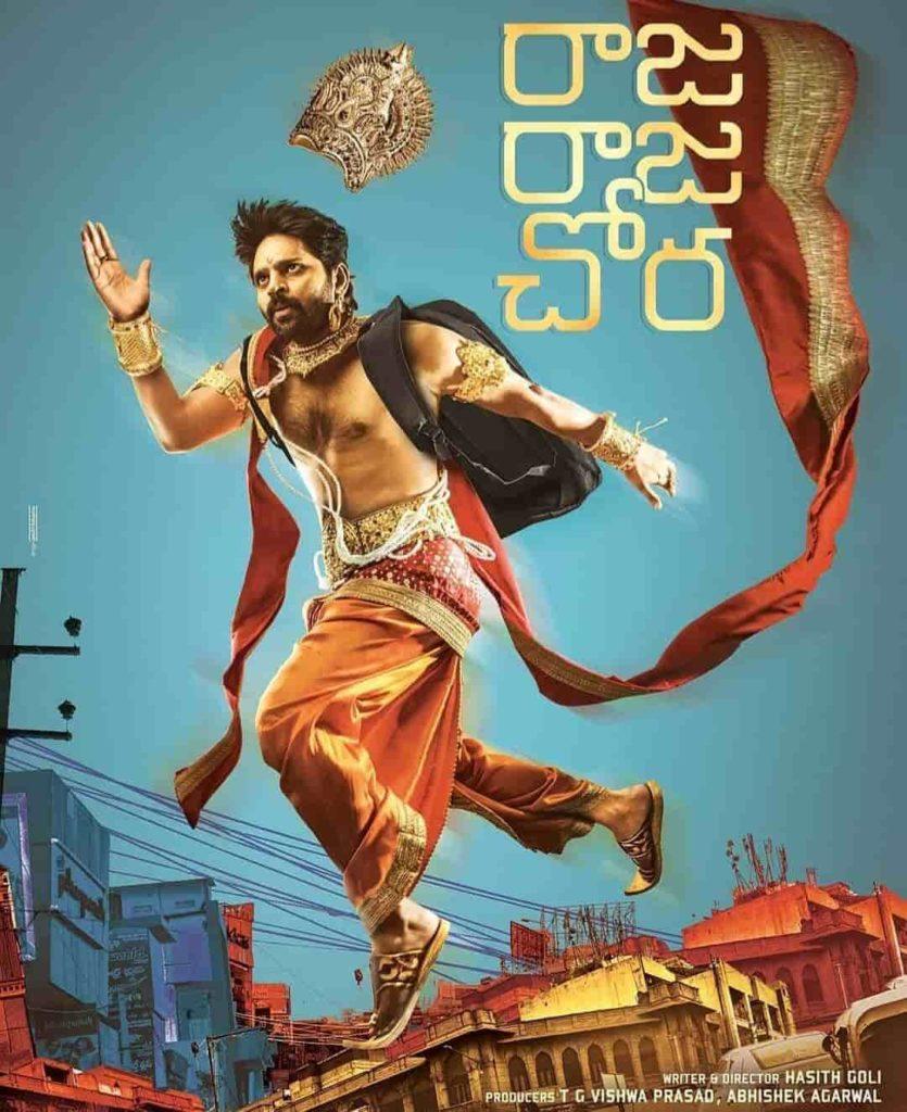 Sree Vishnu in Film Raja Raja Chora