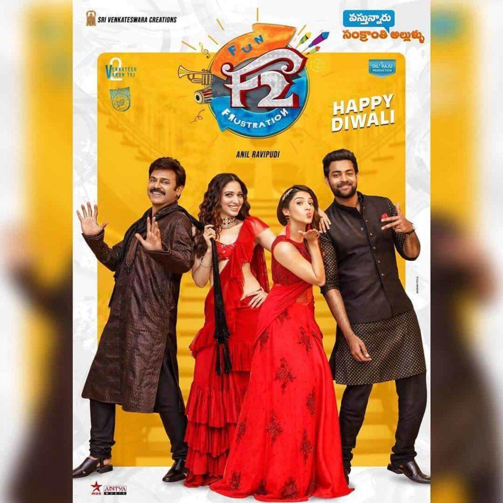 Venkatesh in Film F2